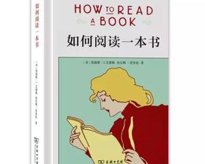 教家长阅读技巧的