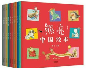 和中国传统文化或