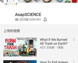 YouTube频道-1