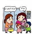 susheng2006