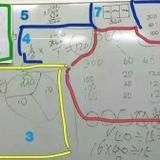 澳洲的数学课