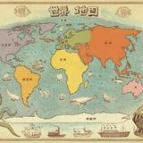 绘本作家地图