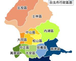 熊哥熊妹7日台北