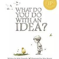 有了想法怎么做?鼓励小朋友把想法变为现实的9本优秀绘本