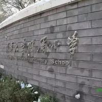 北京最顶尖中小学孩子都读什么书?(附人大附、清华附、北师大二附详细书单)
