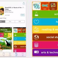 寻觅了四年,我找到这六款真正能激励孩子持续自主学习的App