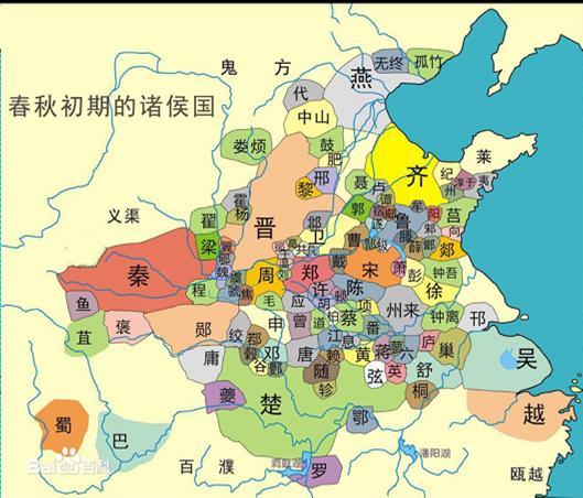 少年读史记第二本《帝王之路》中各诸侯国地图