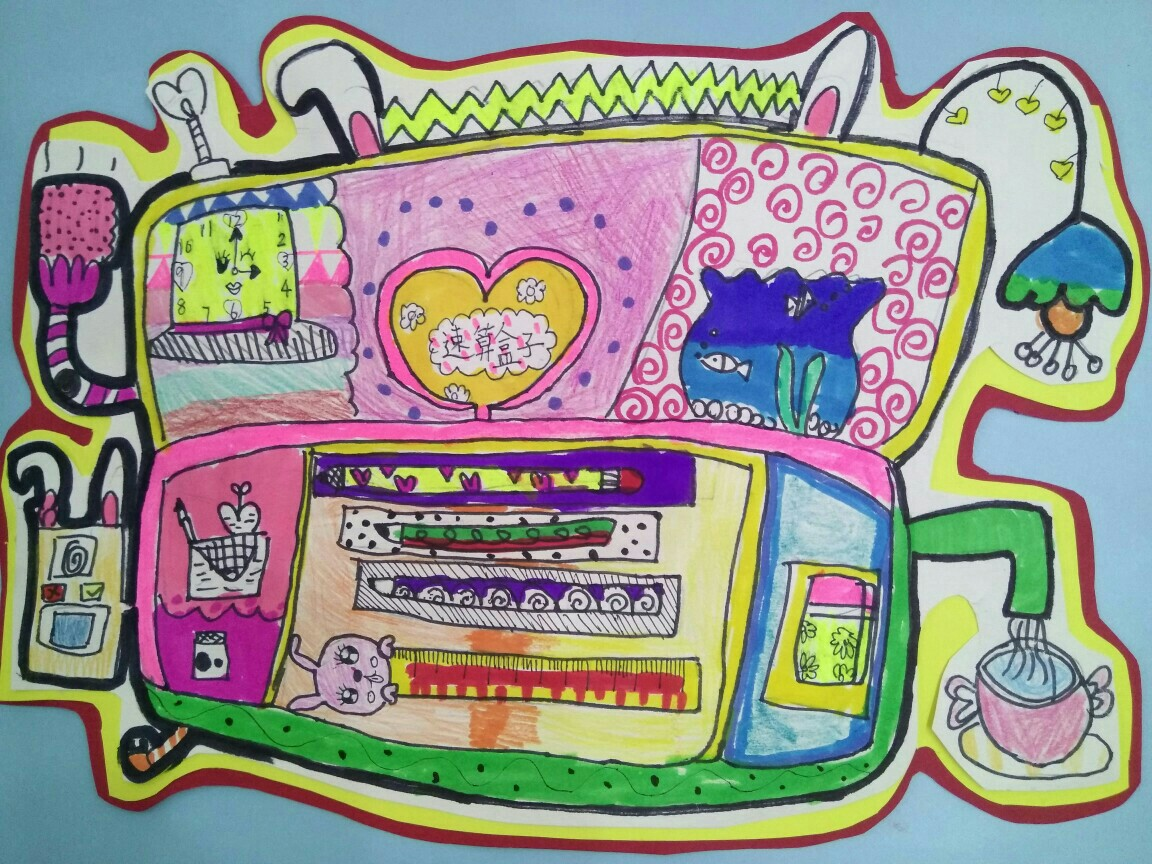 我的文具盒日记_小花生-妞又一副原创设计画:我心中的文具盒