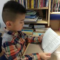 跟孩子一起学习成长是一种幸福-------亲子阅读带给我的收获与感动