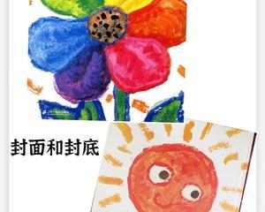 【彩虹色的花】绘