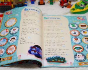 日语学习(儿歌)