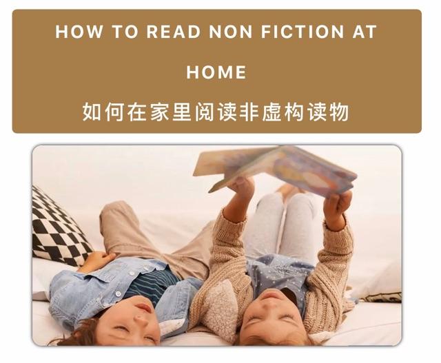 屡试不爽什么意思_教你如何跨越非虚构阅读的5个大坑-小花生